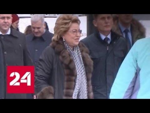Валентина Матвиенко посетила Сахалин с рабочей поездкой