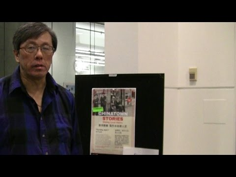 Vancouver Chinatown Stories VPL  (Fong Leun Tong Society)  Chinese Clans History