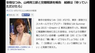 歌手の安倍なつみ(33)が27日、東京・原宿クエストホールでライブツア...