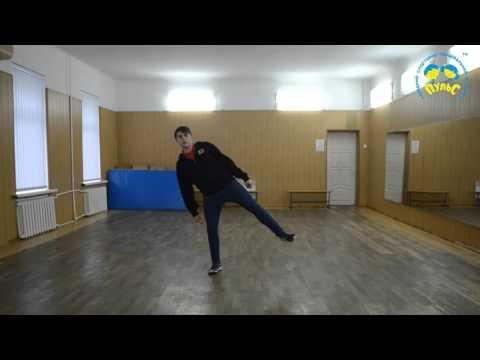 Видео уроки джамп