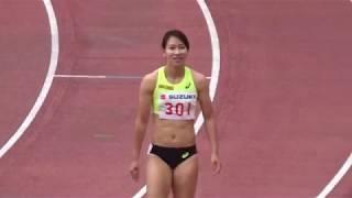 2018静岡国際女子200mA決勝福島千里23.35(+1.1) 福島千里 検索動画 10