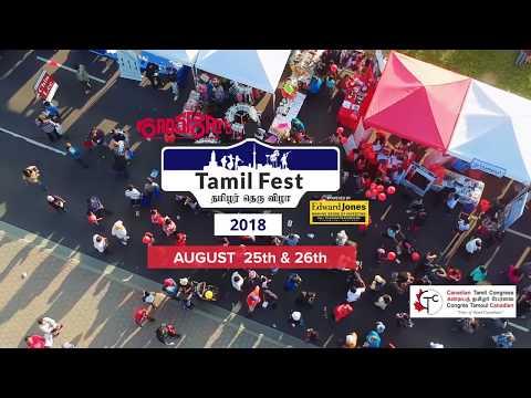 Tamil Fest Promo