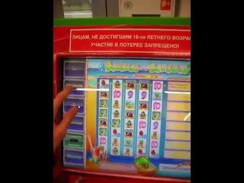 Незаконный игровой автомат в Екатеринбурге