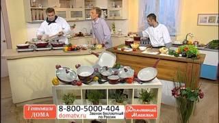 Набор керамической посуды «Королевская кухня». Антипригарная сковорода и другая посуда. domatv.ru