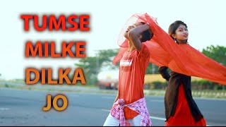 Gambar cover TUMSE MILKE DILKA JO HAAL SONG FULL DANCE VIDEO NEW VERSION BISWAJIT MONDAL CHOREO