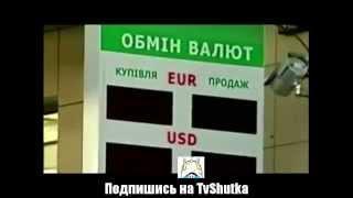 Украина новости сегодня 22 09 2014 национальный банк ограничил покупку иностранной валюты