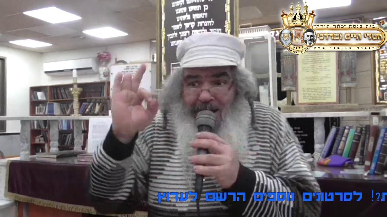 משמח הלבבות!! הרב חביב אלול