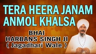 Bhai Harbans Singh - Tera Heera Janam Anmol Khalsa - Nahion Labhne Lal Guachay