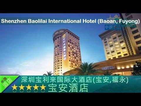 Shenzhen Baolilai International Hotel (Baoan, Fuyong) - Bao'an Hotels, China