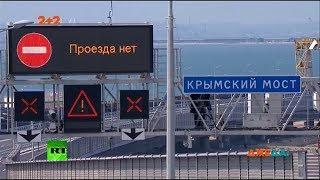 Чому українці не їдуть відпочивати на узбережжя Криму