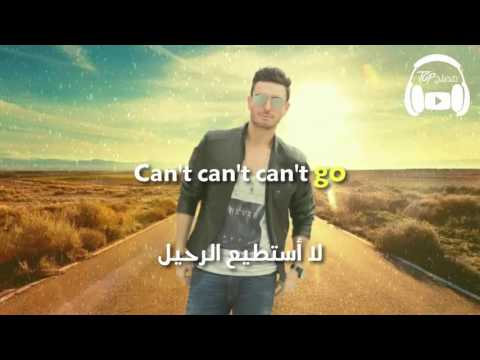 Can't let go - Faydee مترجمة عربي