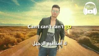 Can T Let Go Faydee مترجمة عربي