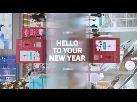 "[Incheon Airport] ""Hello to your new year"" Holiday Campaign"