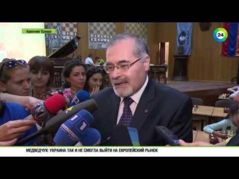 Армения вспоминает «Короля шахмат»