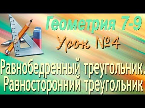 Видеоурок по алгебре (7 класс) по теме: РЕШЕНИЕ ЗАДАЧ НА