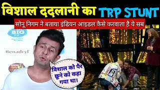Gambar cover Sonu nigam exposed vishal dadlani and sunny hindustani's TRP Stunt|| Indian idol exposed