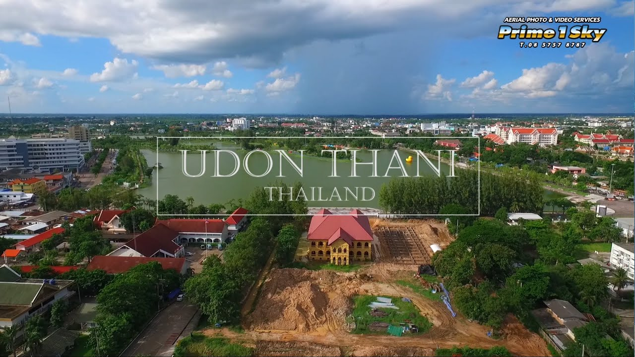 cityscape of udon thani drone youtube. Black Bedroom Furniture Sets. Home Design Ideas