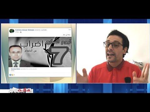 د.أنور سليماني: المحامي عبد الله بن نعوم سجن بسبب مساندته لقضية علي بن حاج