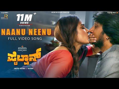 Pailwaan Video Songs Kannada | Naanu Neenu Video Song | Kichcha Sudeepa,Aakanksha Singh|Arjun Janya