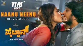 Naanu Neenu Song | Pailwaan Kannada | Kichcha Sudeepa, Aakanksha Singh | Krishna | Arjun Janya