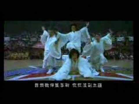 周大侠mv_功夫灌篮周大侠MV周杰伦-YouTube