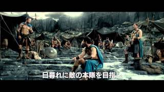 映画『300 帝国の進撃』特別映像(Heroes)【HD】2014年6月20日公開