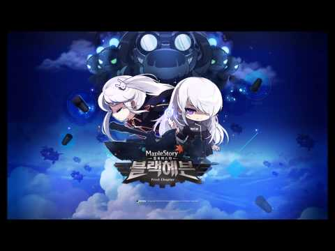 [MapleStory BGM] Black Heaven: Hero Comes (KMS 1.2.223)