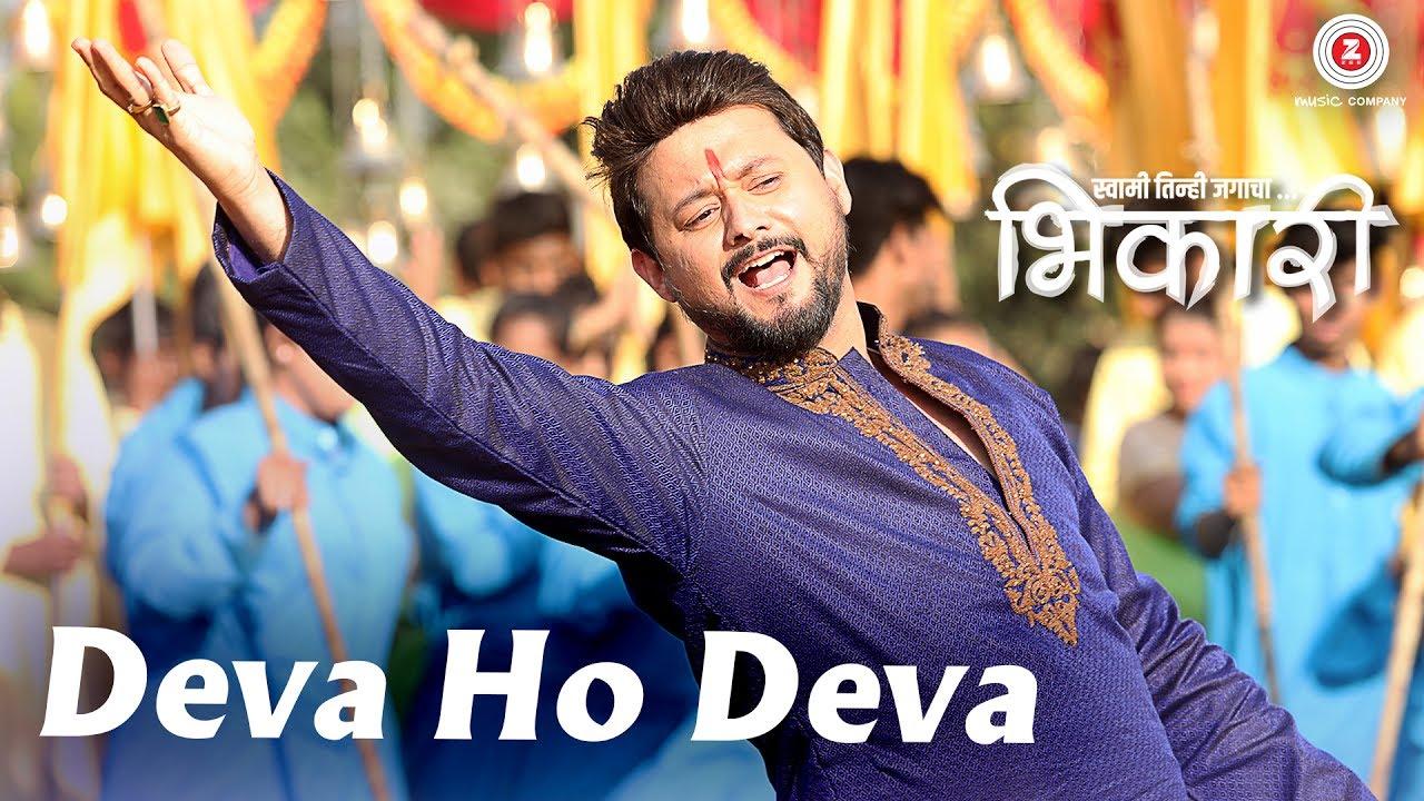 Deva Ho Deva Bhikari Swwapnil Joshi Sukhwinder Singh Divya