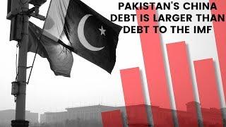 Pakistan owes China more money than it owes International Monetary Fund(IMF)  NewsX