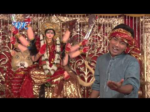 HD अड़हुल फुलवा के - Mai Ke Rath | Abhay Lal Yadav | Bhojpuri Mata Bhajan