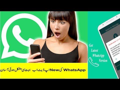 Whatsapp new Latest