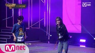 [ENG sub] Show Me The Money8 [4회] 삐걱삐걱 BALANCE, 윤훼이 vs LO VOLF @ 1대1 크루 배틀 190816 EP.4