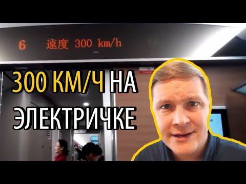 Kamikadze_d про общественный