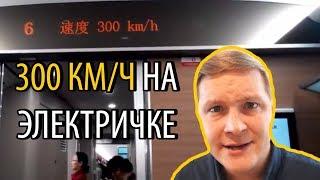 Kamikadze_d про общественный транспорт в Европе, Азии и ОАЭ