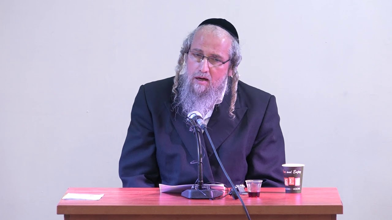 איזה כיף להיות יהודי  הכנה לפורים י' באדר ב', התשע''ט