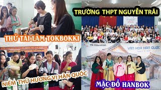 베트남 고등학교 한국문화 체험 Hội thảo du học và trải nghiệm văn hoá Hàn Quốc tại Trường THPT Nguyễn Trãi