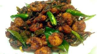 Prawns Fry Malabar Style / Chemmen / Shrimp Fry