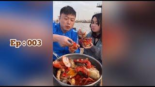 해산물 먹방,シーフード食べるショー,大食い,おおぐい,عر…