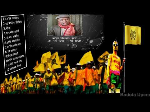 Top Bodo Patriotic Collection Video Songs from Bodoland 2018