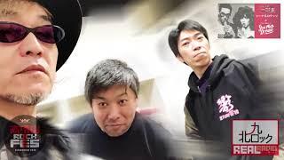 いよいよ3月2日に放送、NHK福岡発地域ドラマ『You May Dream』直前とい...
