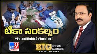 Big News Big Debate    ఇండియా దౌత్యం పేద దేశాలకు వరంగా మారనుందా?    Rajinikanth TV9