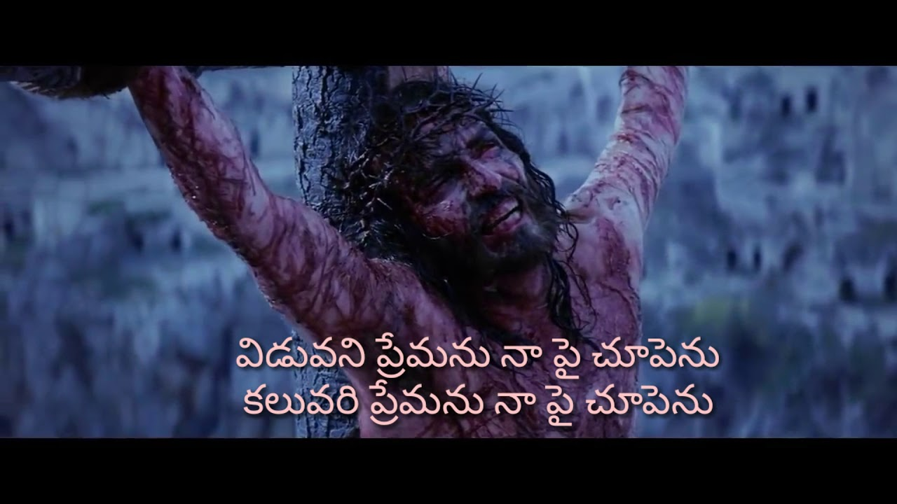 NANNU PREMINCHINA NAA YESAYYA,  JOHN ZECHARIAH LATEST TELUGU CHRISTIAN SONGS 2019
