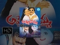 Ammo Bomma Telugu Full Movie | ajendra Prasad, Suman, Jayalakshmi | Relangi Narasimha Rao | Sanmukh