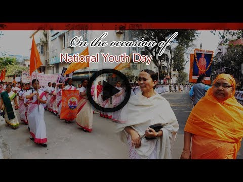 On Occasion of National Youth Day, 12th January