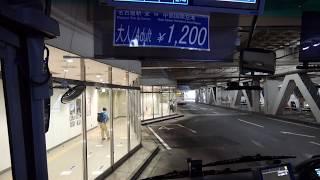 【前面展望】名鉄名古屋バスターミナル~栄~中部国際空港【名鉄バス・空港リムジン】