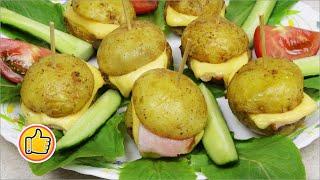 Картофель-Бургер с Беконом | Potato Burger with Bacone