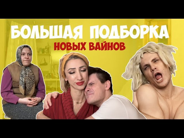 Youtube Trends in Russia - watch and download the best videos from Youtube in Russia.
