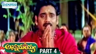 Annamayya Telugu Full Movie | Nagarjuna | Ramya krishna | Suman | Roja | Part 4 | Shemaroo Telugu