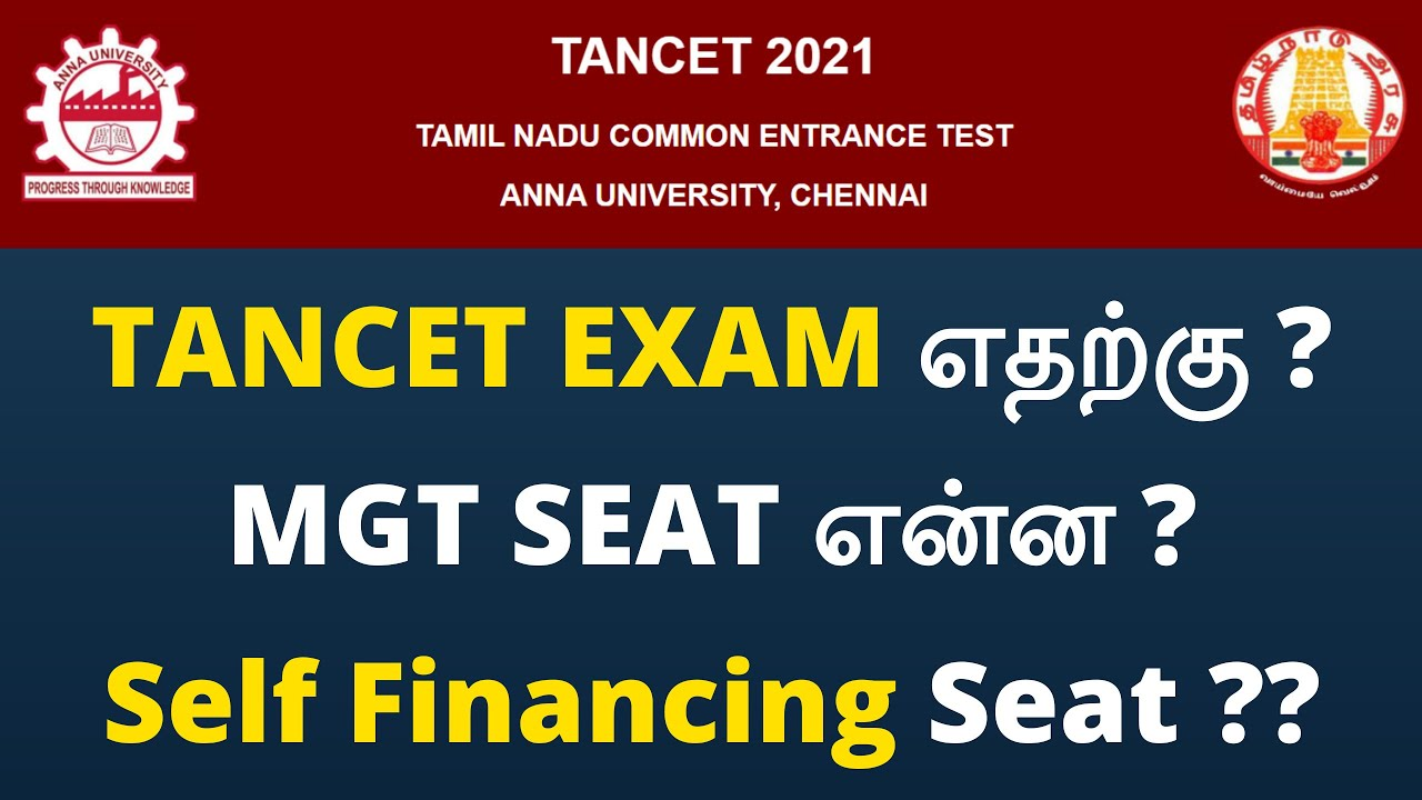 TANCET 2021 - What is Next Procedure - MGT Seat - Self Financing Seat - GATE 2021 - Stipend - Govt