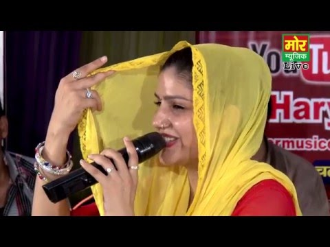 Naya Pataka || Rah Tha Ghana Sunata || Sapna New Chatpati Ragni || Mor Music Company